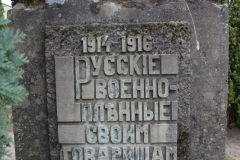 renobud-pomnik-przed-13