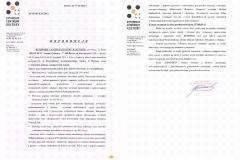 2012-referencje-reno-bud-009
